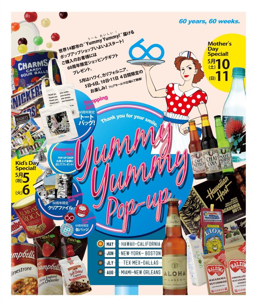 YUMMY_EVENT
