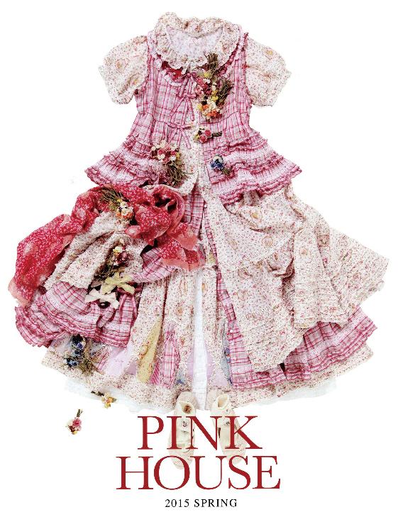 rg201503_pinkhouse