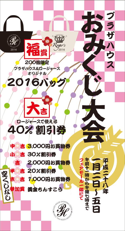 NEWS_600イベント_1230