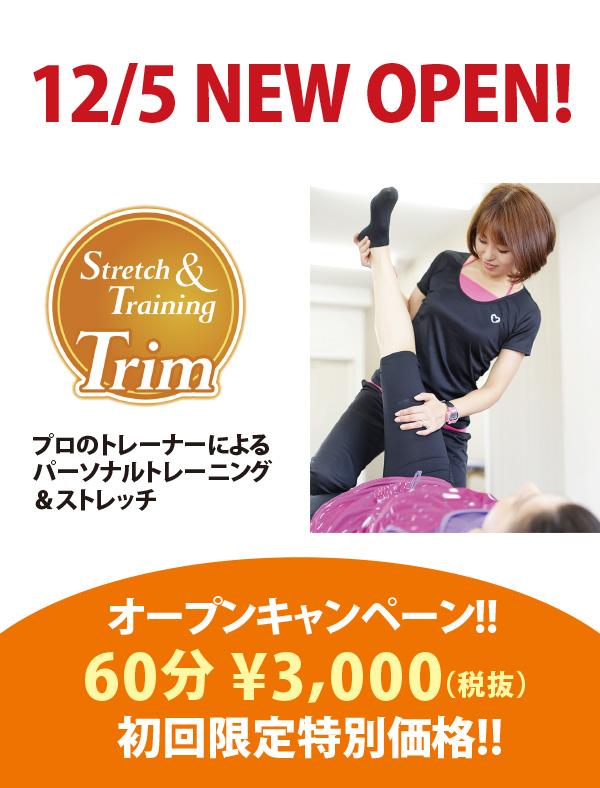 NEWS_600物販_12