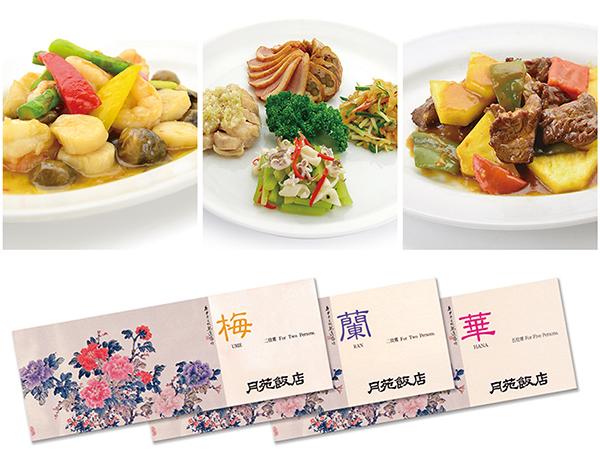 NEWS_600飲食_04