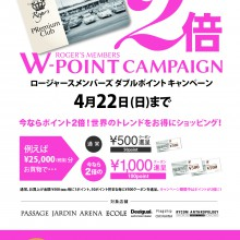 rg_wpoint2018