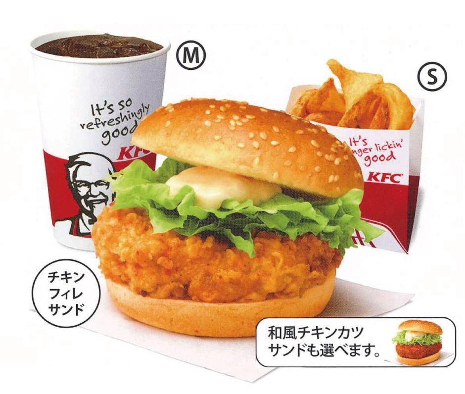 201810_ドットNet_food_KFC_メイン