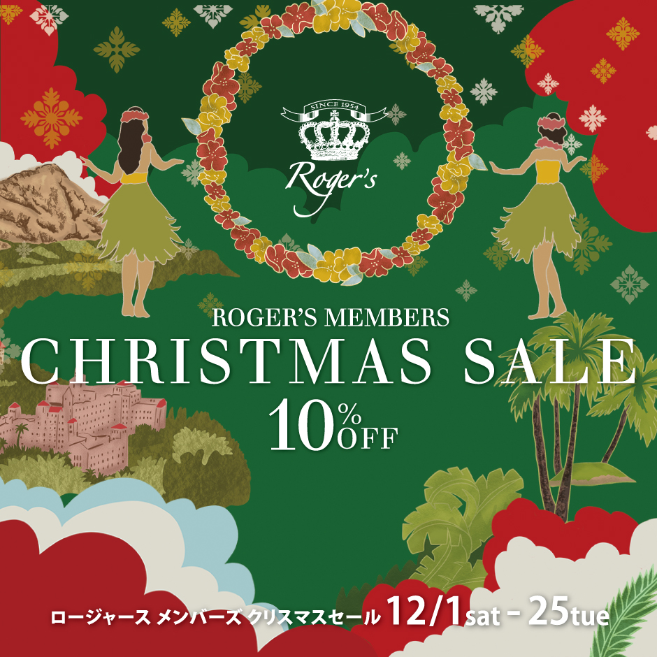 2018ドットNet_EVENT_christmas_sale