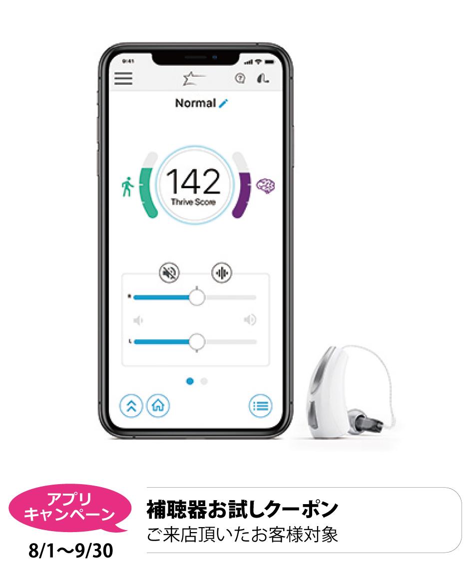 201908_ドットNet_物販_HP_main_2