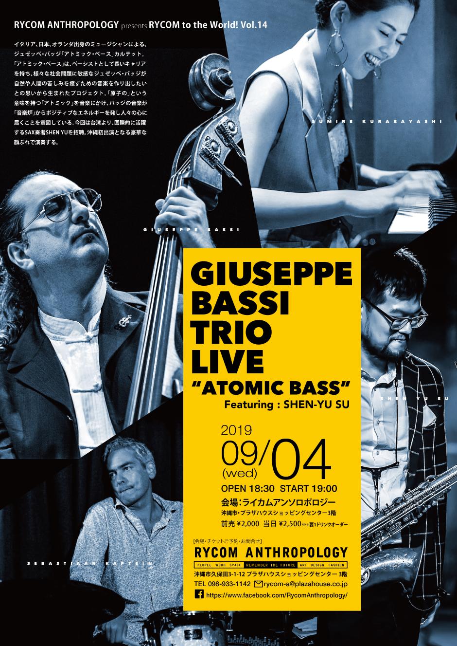 201909_メイン_jazz_live