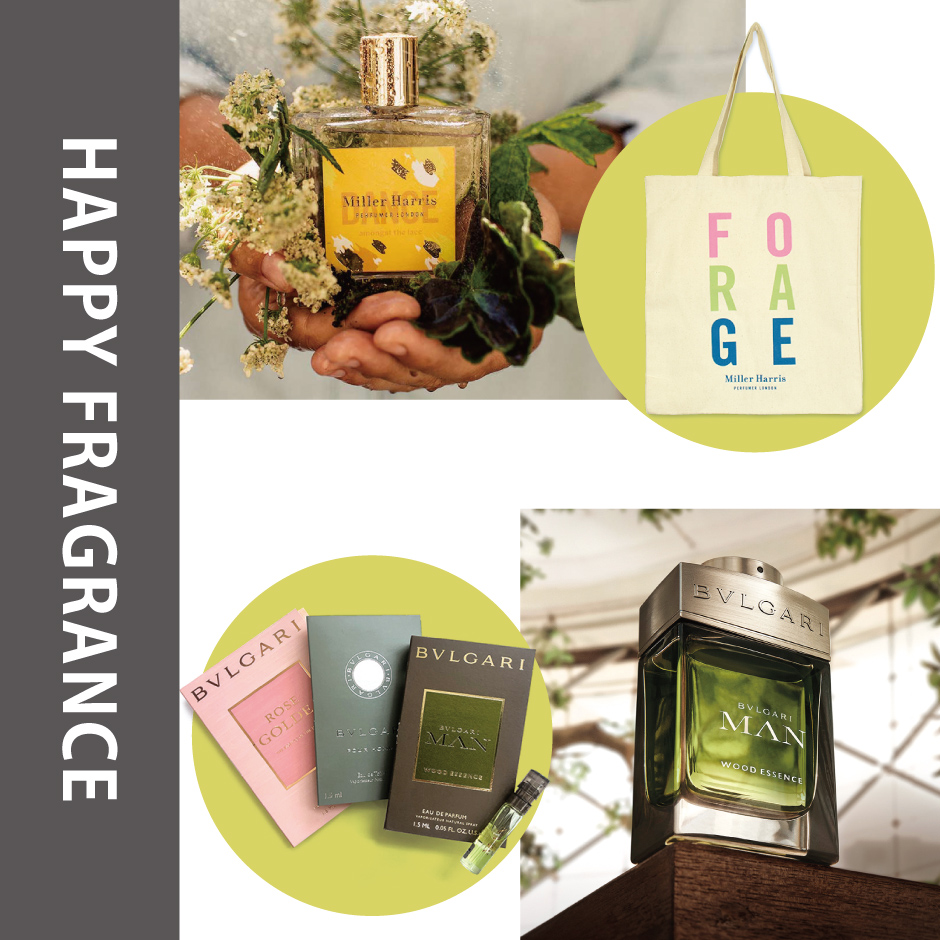 0915_happy_fragrance