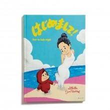 icon_book_2001